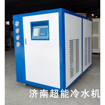 薄膜生产专用冷水机厂家 塑料薄膜成型降温工业冷冻机