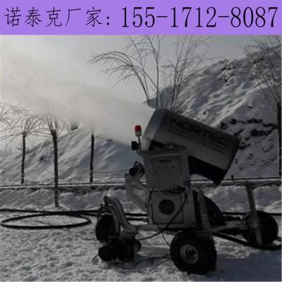 实用型人工造雪机成本低 制雪效率高滑雪场造雪机