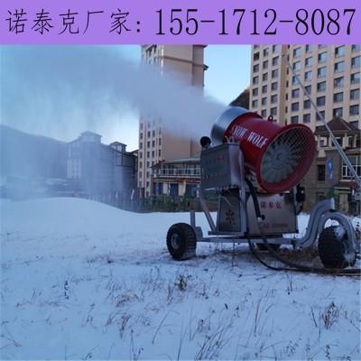 出雪强劲雪质佳国产大型造雪机 雪季价格优惠现货