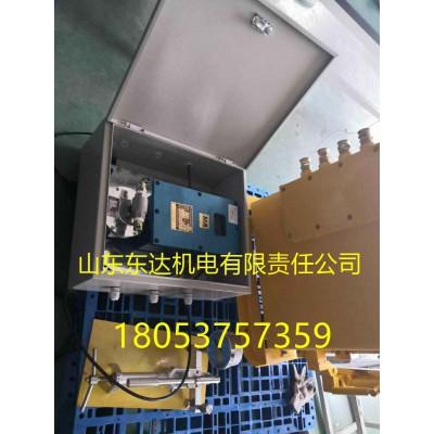 ZPS127全自动排水装置采用RS485通讯协议接上位机