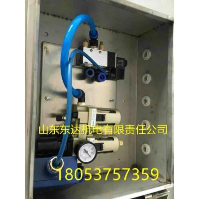 CFHC10-0.8矿用本安型气动电磁阀气动设备的自动控制