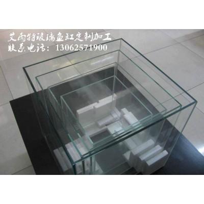玻璃鱼缸定制