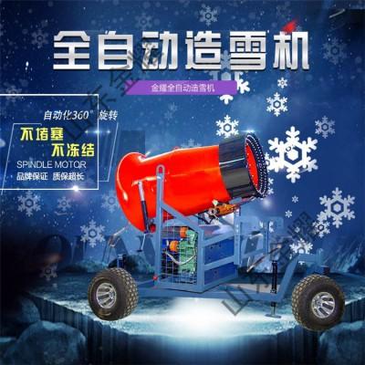 长期供应现货造雪机 人工造雪机设备厂家直销大型造雪机价格