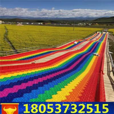 游乐场网红项目大型彩虹滑道 户外大型游乐设施七彩滑道