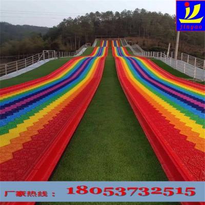 七种颜色组合成的彩虹滑道 网红游乐设施七彩滑道游乐项目