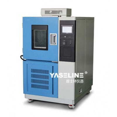 北京生产高低温箱