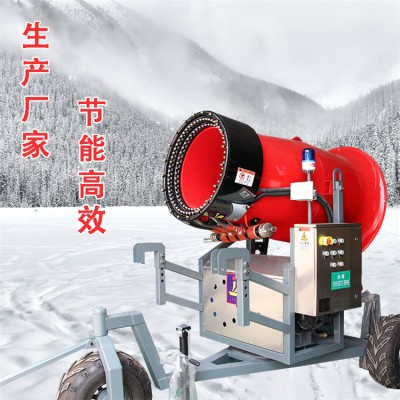 国产造雪机生产厂家 嬉雪乐园规划设计方案人工造雪机厂家