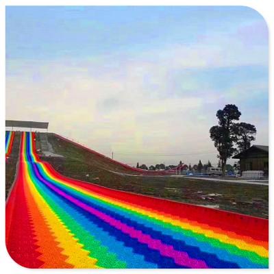 彩虹滑道 旱雪滑道 耐磨抗温变旱雪板 网红七彩滑道