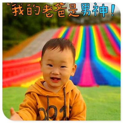 彩虹滑梯 七彩滑道 厂家直销质保三年 彩虹滑道规划设计