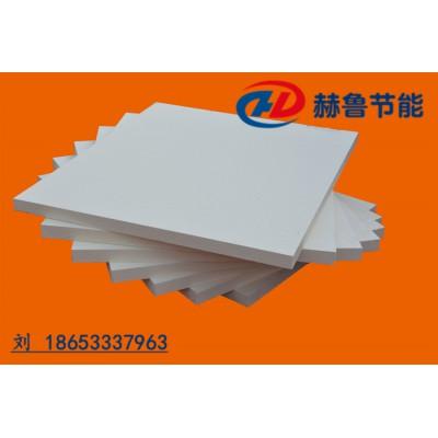 陶瓷纤维板,陶瓷纤维保温板,陶瓷纤维耐火板隔热板