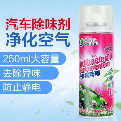 汽车除味剂汽车抗菌除臭清洁汽车除味剂