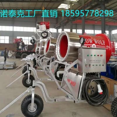 诺泰克大排量造雪机成功案例 厂家现货质量好高品质造雪机