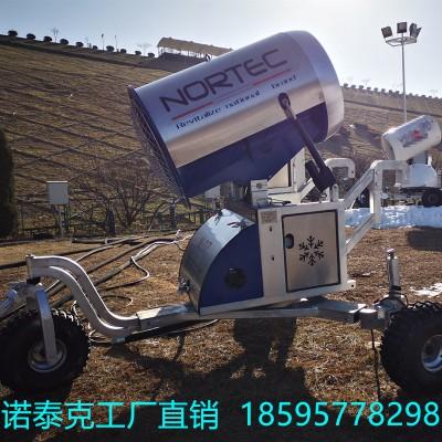 滑雪场低能耗造雪机设备 诺泰克智能造雪机厂家租赁
