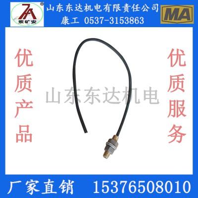 GUC15矿用位置传感器 矿用接近传感器价格 传感器现货