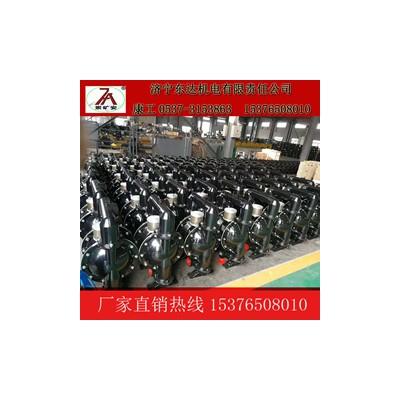 矿用气动隔膜泵 BQG矿用气动隔膜泵厂家直销 隔膜泵产地