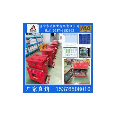 DXBL1536/127J矿用锂离子不间断电源厂家UPS电源