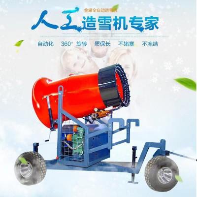 冬季造雪机哪家比较好 山东金耀品牌国产造雪机