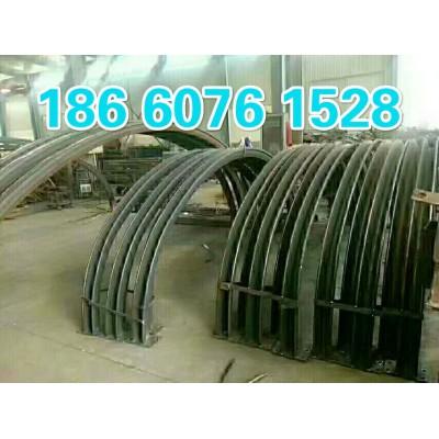 矿用U25钢支架U型钢支架 U型拱门,矿用工棚  矿用支撑钢