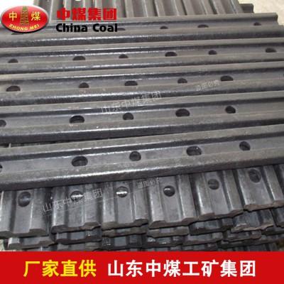 现货供应锻造鱼尾板及鱼尾板螺栓 轻轨压板 轨道接头夹板