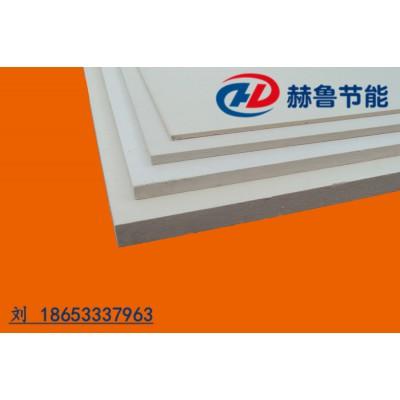 回转窑密封保温板硅酸铝陶瓷纤维板回转窑炉衬隔热板
