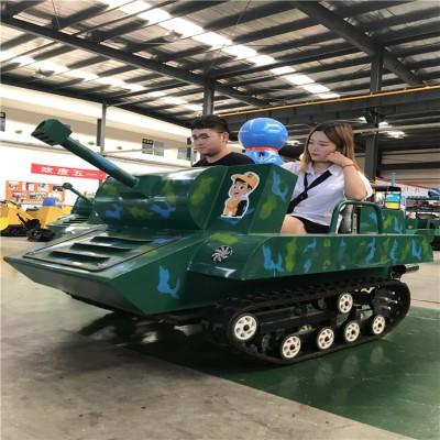 戏雪乐园打包规划 雪地坦克车 景区户外游乐设施