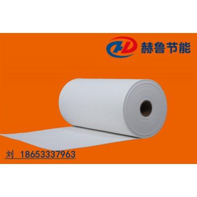 高温密封隔热纸1200度高温隔热密封纸硅酸铝纤维纸