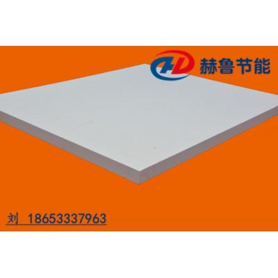 标准型陶瓷纤维板耐1260度高温赫鲁标准陶瓷纤维板