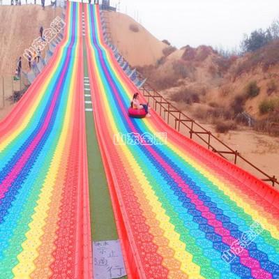大型游乐场设备彩虹滑道 七彩滑道花海山庄游乐项目