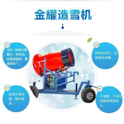 强悍的造雪能力 液压系统国产造雪机 戏雪设备人工造雪机价格