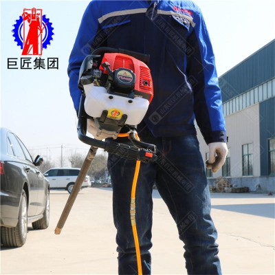 BXZ-1型单人背包钻机 便携式浅层岩芯取样 地质勘探设备