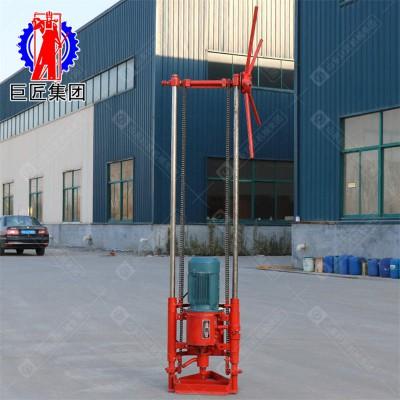 巨匠集团QZ-2A型三相电轻便取样钻机 新型岩土钻机