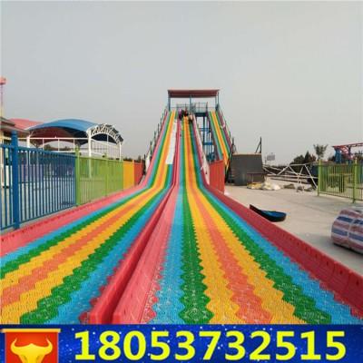 适合全季游玩的游乐项目彩虹滑道 网红七彩滑道 户外游乐设备