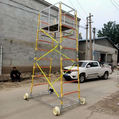 霸州恒龙 接触网检修绝缘梯车 圆管轻型防滑绝缘梯车 定制