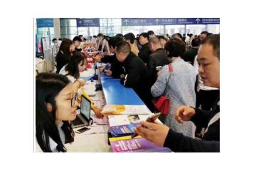 2021重庆家具展|2021重庆定制家居展|重庆软体家具展