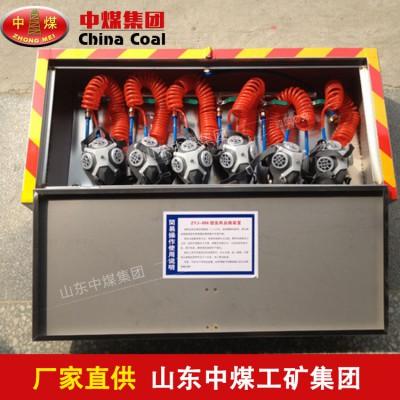 压风自救器品质 压风自救器特点 压风自救器厂家