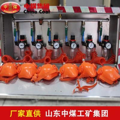 矿井供水施救装置价格 矿井供水施救装置品牌