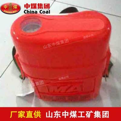 隔绝式压缩氧自救器价格 隔绝式压缩氧自救器厂家