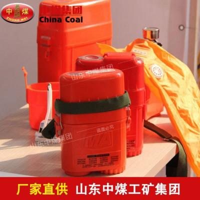 压缩氧自救器价格 压缩氧自救器特色