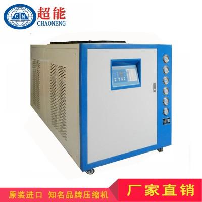 冷水机专用万能粉碎机20HP_工业水冷机粉碎专用冷却设备
