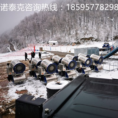 人工造雪机工作原理 远程操作造雪机厂家诺泰克