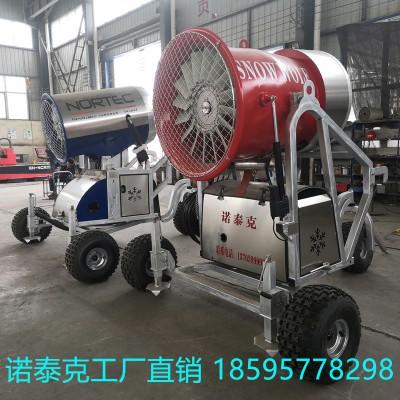 全天候稳定造雪机设备售价 诺泰克厂家生产人工造雪机