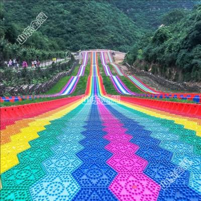 抖音同款彩虹滑道 七彩滑道运营方案户外游乐设备
