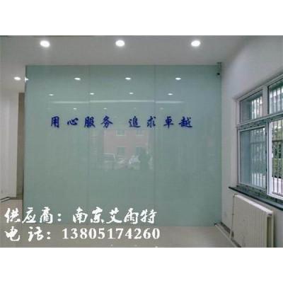 南京白板玻璃