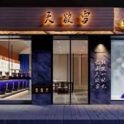 贵州诗魔酒业有限公司安徽分公司