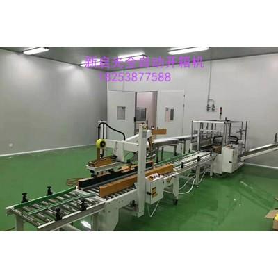 山东新启光智能装备生产的开箱机广泛应用的好处