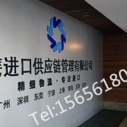 天津清关代理公司