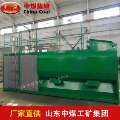 液力喷播机品质 液力喷播机规格