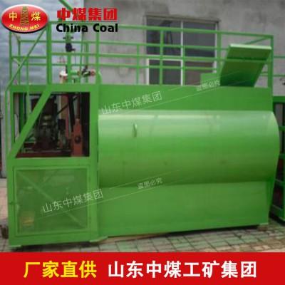ZYP-6型液压喷播机介绍 ZYP-6型液压喷播机品质
