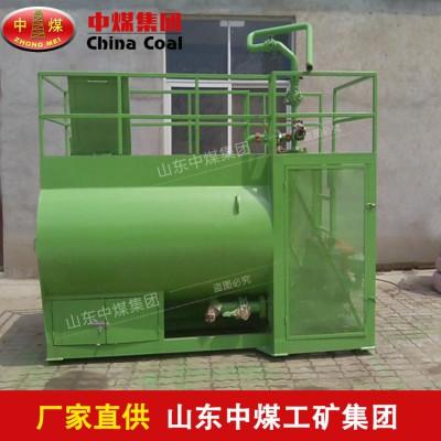 ZYP-8型液压喷播机品质 ZYP-8型液压喷播机特色