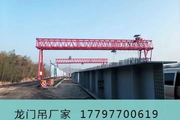 贵州遵义龙门吊生产厂家出租45吨地铁龙门吊